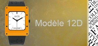 Modèle 12D