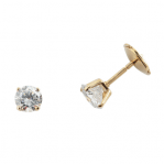 Boucles d'oreilles clou or jaune 750 ‰ serties 4 griffes 0,80 ct