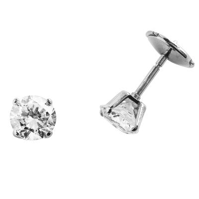 Boucles d'oreilles clou or blanc 750 ‰ serties 4 griffes 1,40 ct